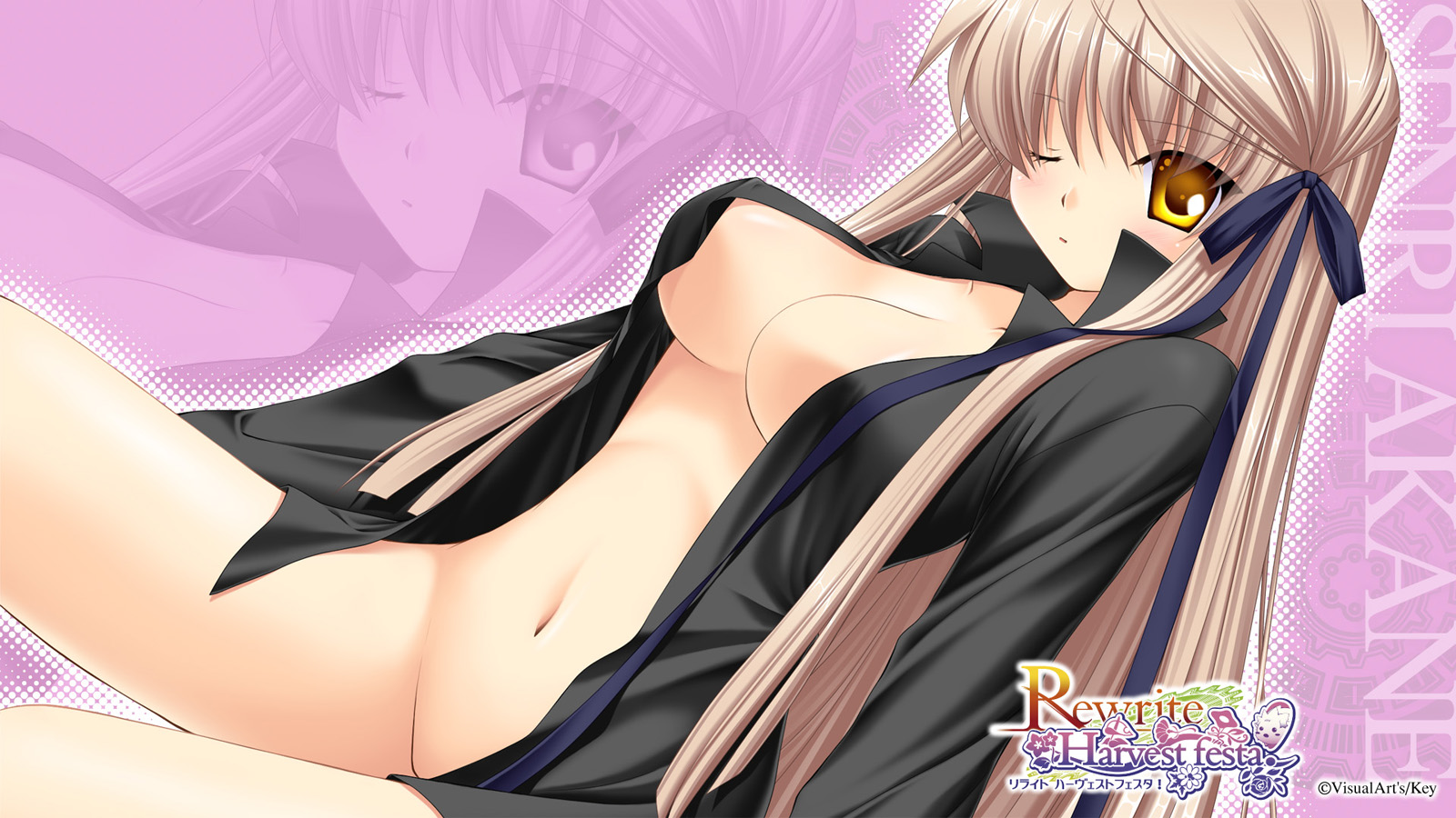 Rewrite   HD Wallpaper