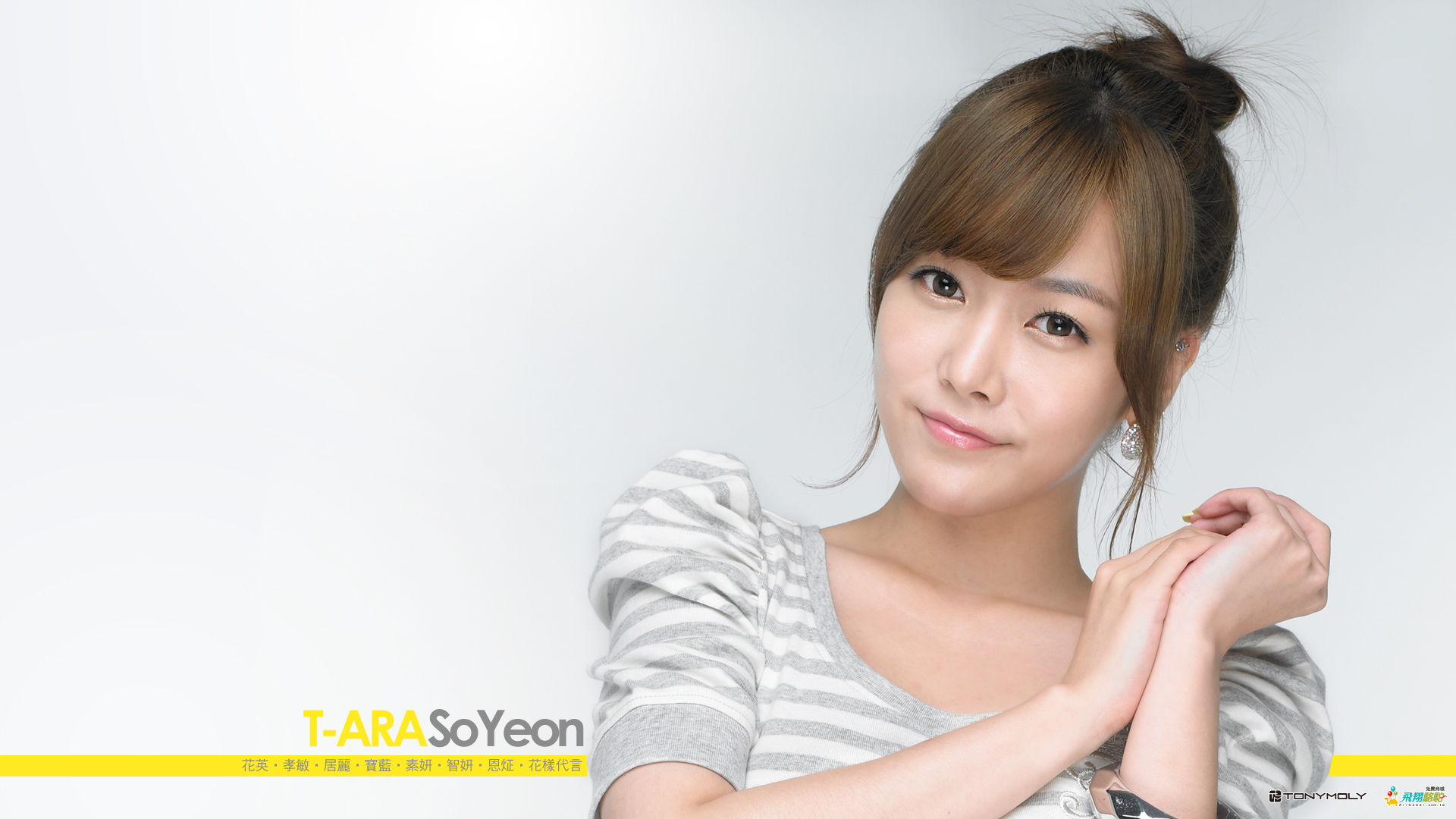 T Ara Jiyeon Tony HD Wallpaper