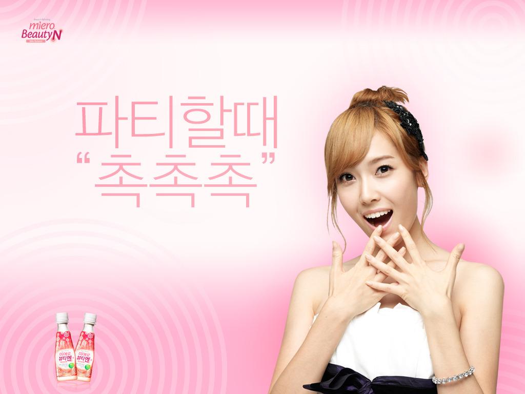 Soo yeon Jung   Jessica SNSD  HD Wallpaper