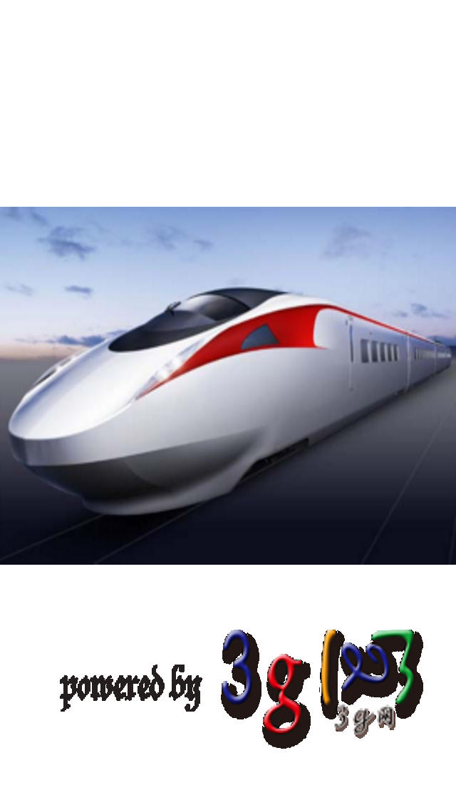 Trains info Beijing Lite    iOS Store Top Apps   App Annie HD Wallpaper